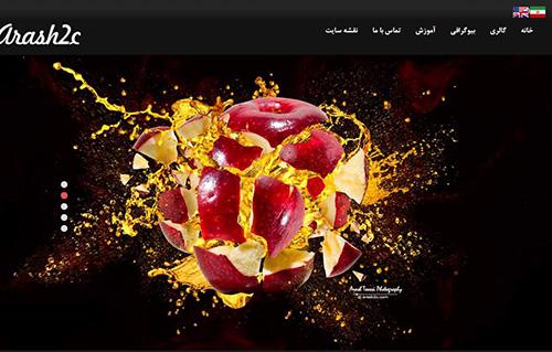 سایت های هنری